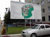 Нажмите для загрузки увеличенного размера фотографии корпуса № 1 Калужской областной больницы в отдельном окне, где вы сможете просмотреть или сохранить файл для печати