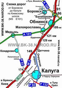 Нажмите для загрузки увеличенного размера Схемы дорог от Боровска до Калуги