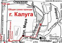 Нажмите для загрузки увеличенного размера Схемы проезда г. Калуги